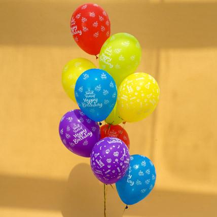 Happy Birthday Helium Balloons: Balloons