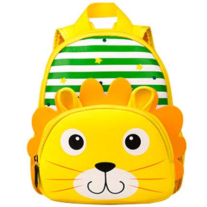 Lion Backpack For Children: