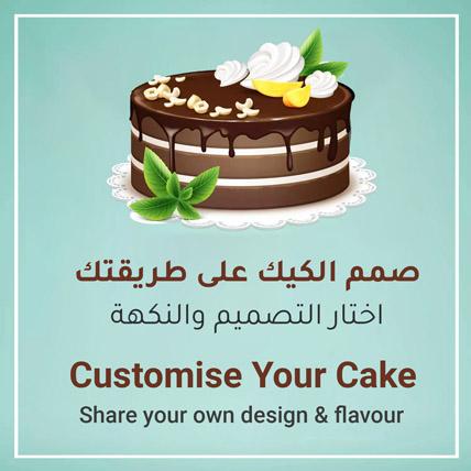 Customized Cake: Superman Cakes