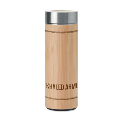 Engraved Bamboo Infuser: Accessories For kids