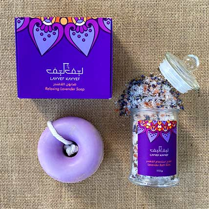 Nature Collection of Lavender Soap n Bath Salt: Personal Care Products