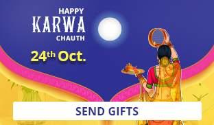 Karwa Chauth Gift Online