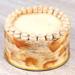 Rich Caramel Cake- 1.5 Kg