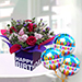 Mixed Flowers With Balloons